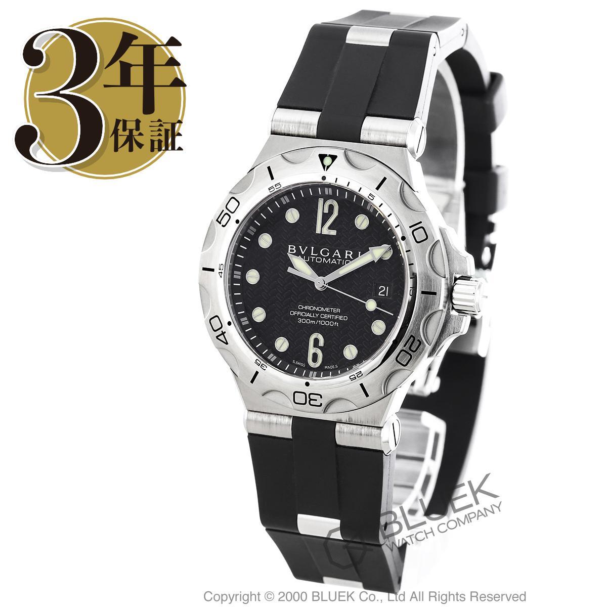 ブルガリ ディアゴノ プロフェッショナル スクーバ 300m防水 腕時計 メンズ BVLGARI DP42BSVDSD_8 バーゲン