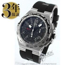ブルガリ ディアゴノ プロフェッショナル エア クロノグラフ GMT 腕時計 メンズ BVLGARI DP45BSTVDCH/GMT_8