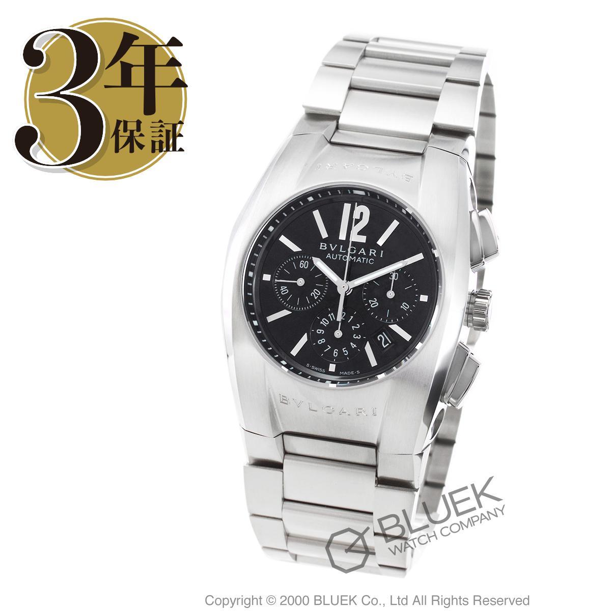 ブルガリ エルゴン クロノグラフ 腕時計 メンズ BVLGARI EG35BSSDCH_8