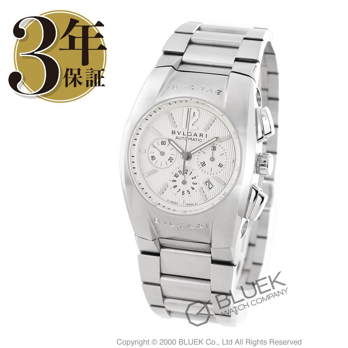 ブルガリ エルゴン クロノグラフ 腕時計 メンズ BVLGARI EG35C6SSDCH_8 バーゲン ギフト プレゼント