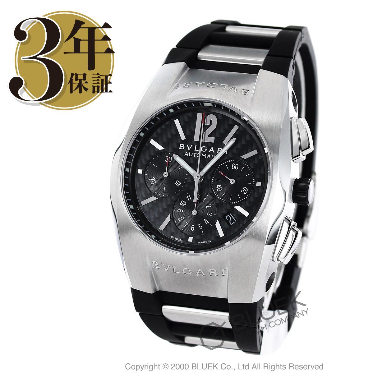 ブルガリ エルゴン クロノグラフ 腕時計 メンズ BVLGARI EG40BSVDCH_8 バーゲン ギフト プレゼント