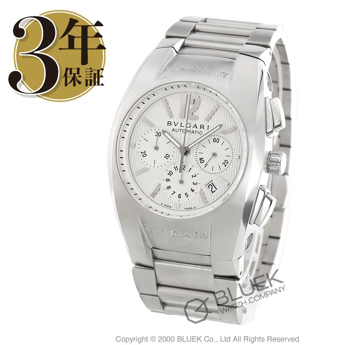 ブルガリ エルゴン クロノグラフ 腕時計 メンズ BVLGARI EG40C6SSDCH_8 バーゲン ギフト プレゼント