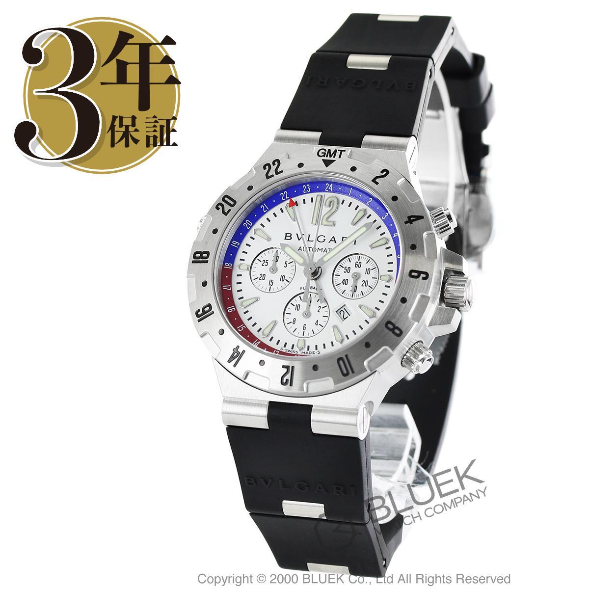 ブルガリ ディアゴノ プロフェッショナル エア クロノグラフ GMT 腕時計 メンズ BVLGARI GMT40SVD/FB_8