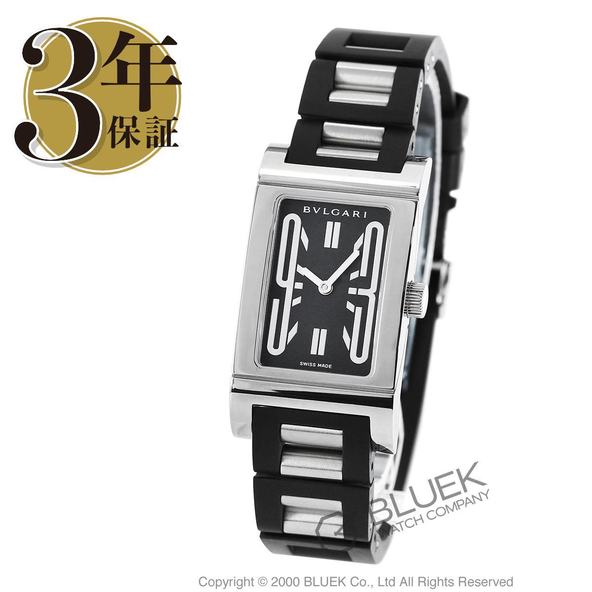 ブルガリ レッタンゴロ 腕時計 レディース BVLGARI RT39SV_8
