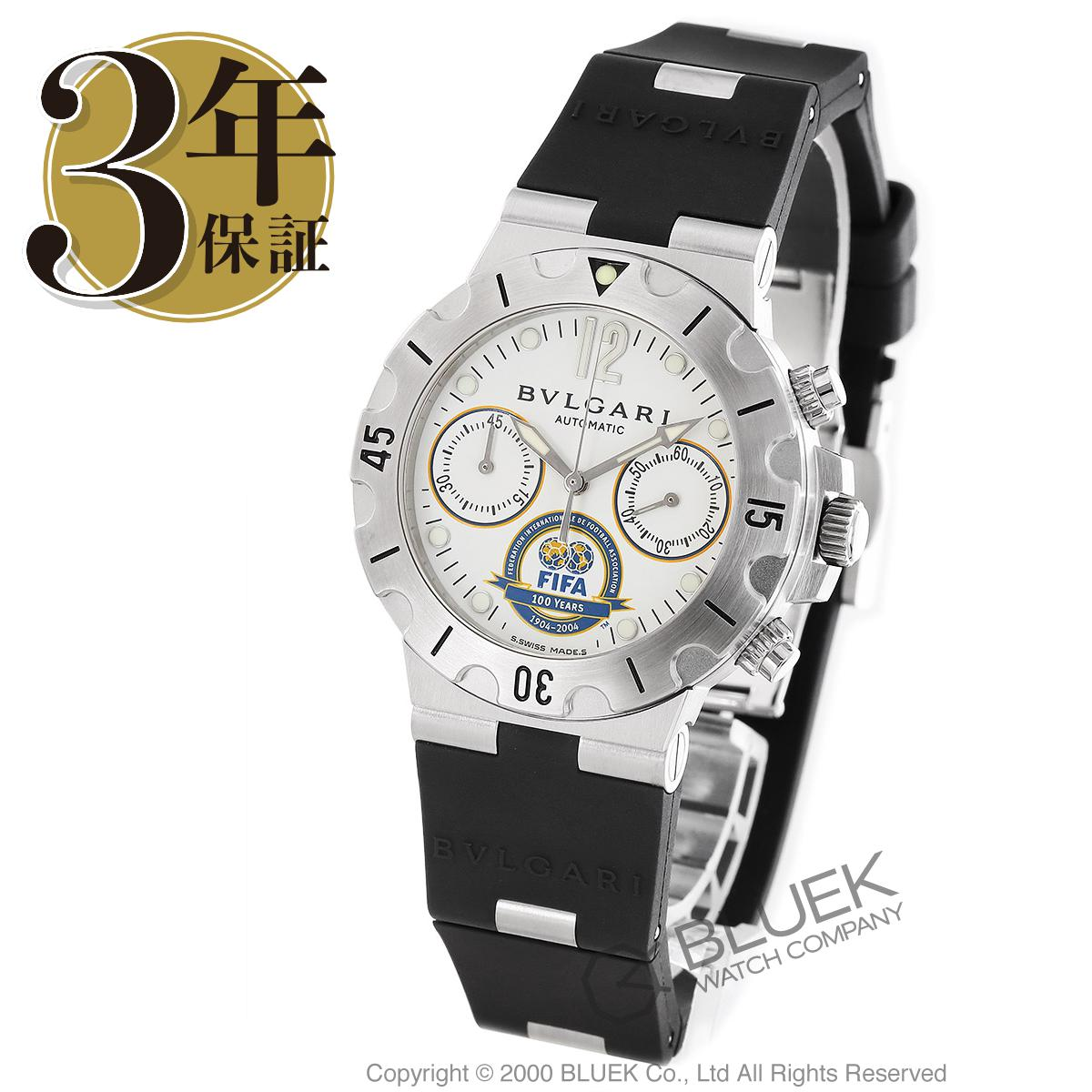 【3,000円OFFクーポン対象】ブルガリ ディアゴノ プロフェッショナル スクーバ FIFA世界限定999本 クロノグラフ 腕時計 メンズ BVLGARI SC38WSV_8