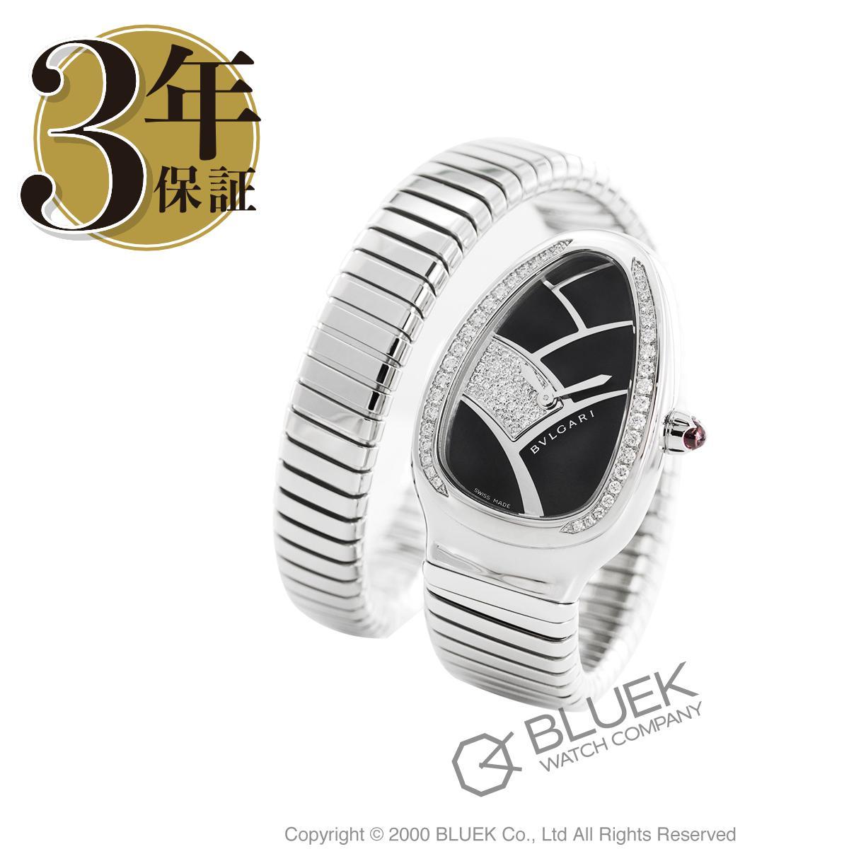 ブルガリ セルペンティ ダイヤ 腕時計 レディース BVLGARI SP35BD1SDS.1T.L_8