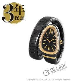 ブルガリ セルペンティ スピガ ダイヤ 腕時計 レディース BVLGARI SPC35BGDBCGD1.1T_8