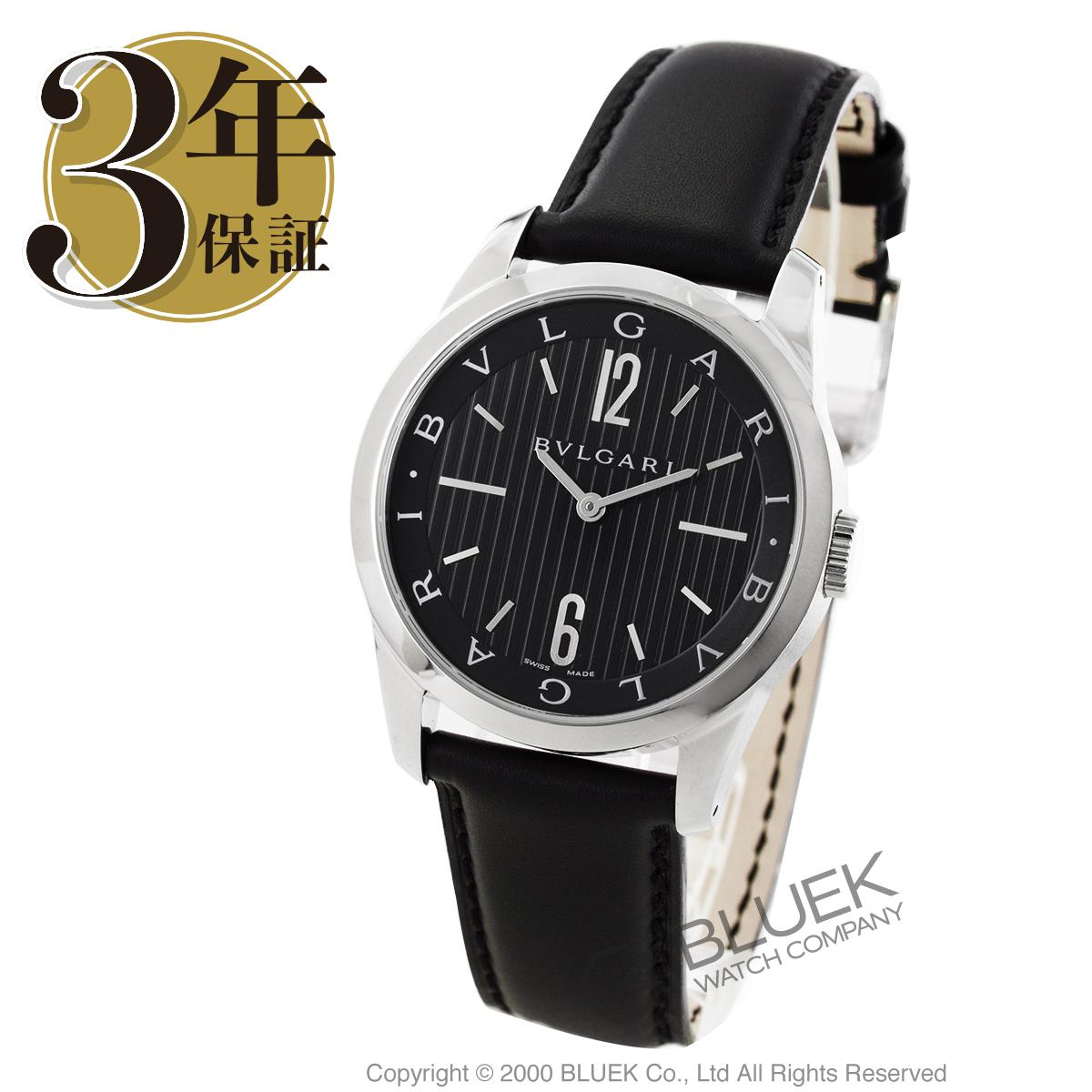 ブルガリ ソロテンポ 腕時計 メンズ BVLGARI ST37BSL_8