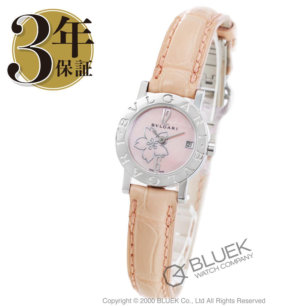 ブルガリ ブルガリブルガリ アリゲーターレザー 腕時計 レディース BVLGARI BB23C2SL/CBJA_8