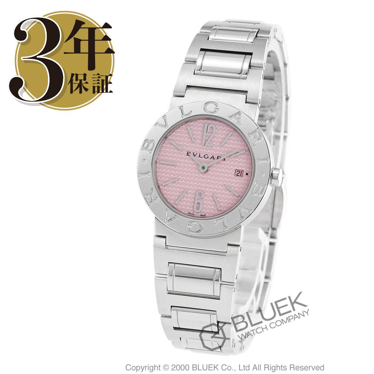 ブルガリ ブルガリブルガリ 腕時計 レディース BVLGARI BB26C2SSD/JA_8