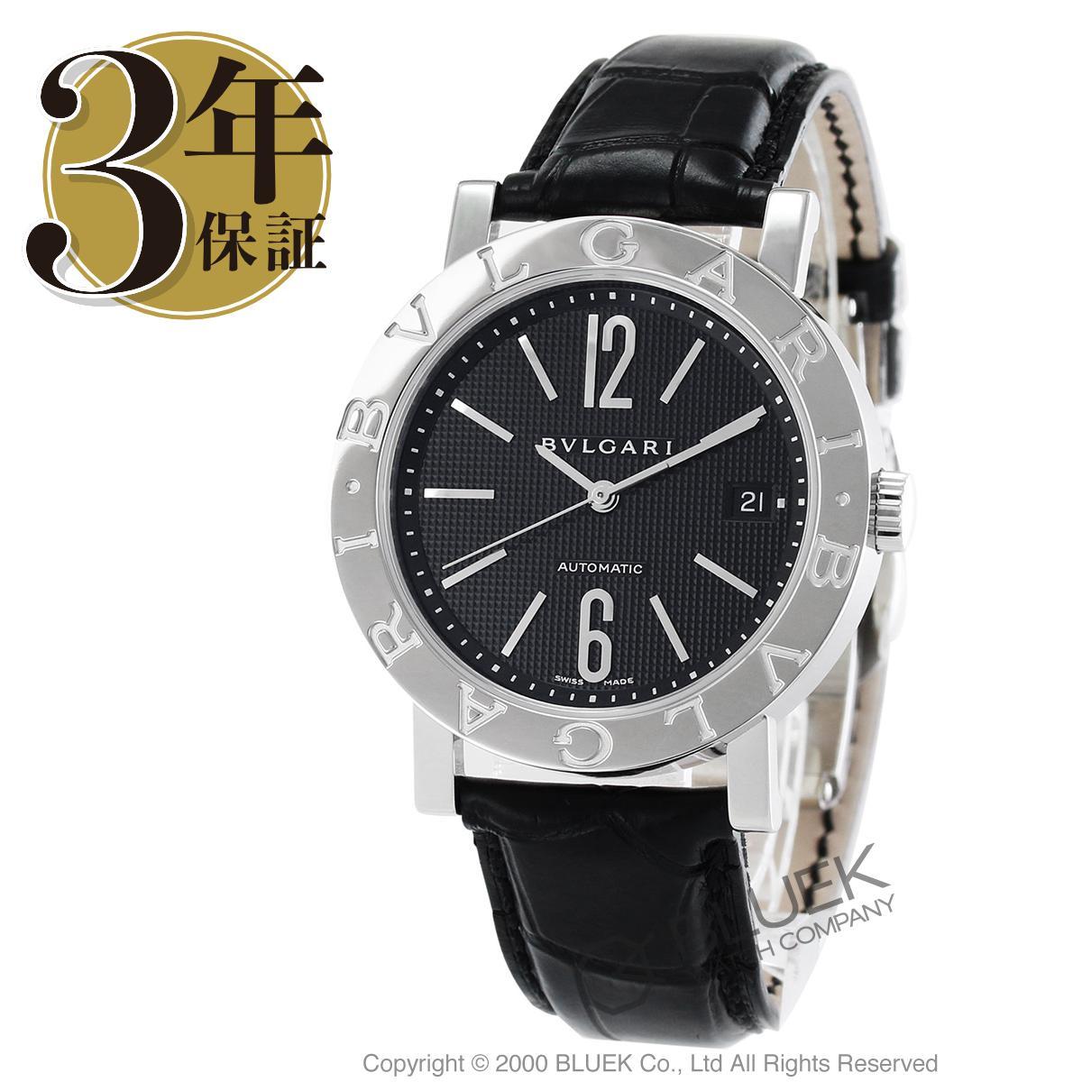 ブルガリ BVLGARI 腕時計 ブルガリブルガリ アリゲーターレザー メンズ BB38BSLD_8
