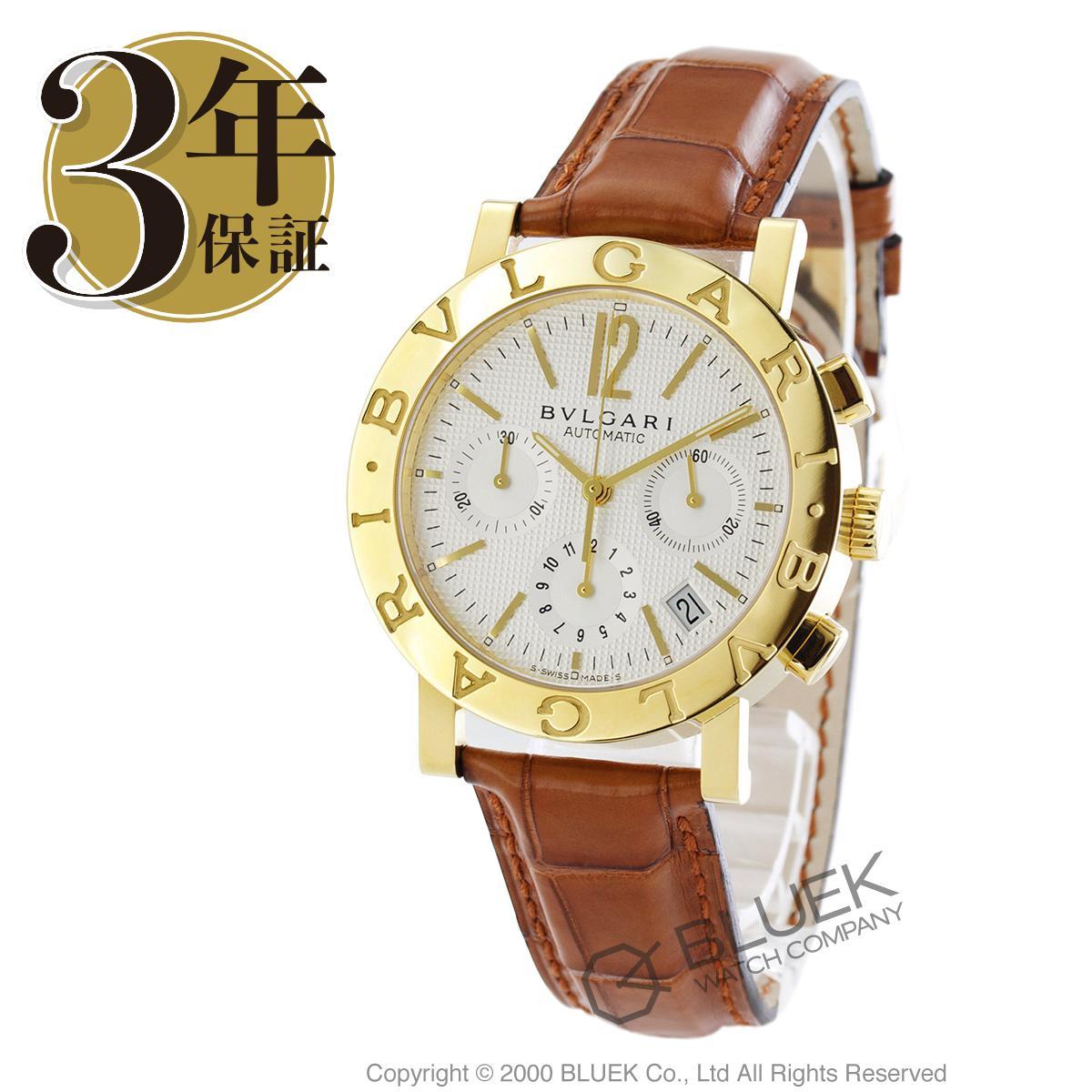 ブルガリ ブルガリブルガリ クロノグラフ YG金無垢 アリゲーターレザー 腕時計 メンズ BVLGARI BB38WGLDCH_8