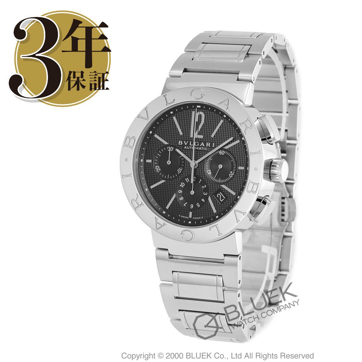 ブルガリ ブルガリブルガリ クロノグラフ 腕時計 メンズ BVLGARI BB42BSSDCH_8