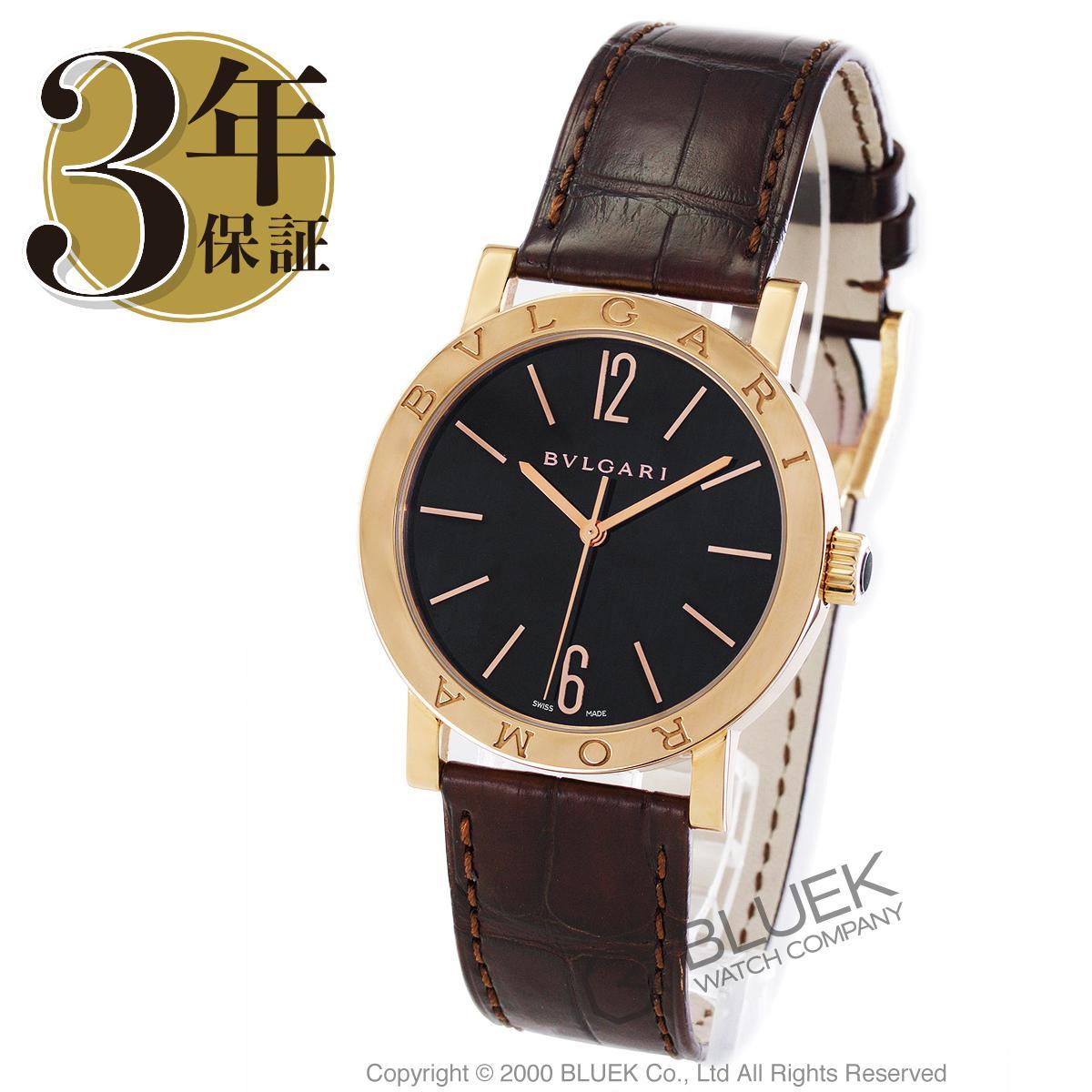 ブルガリ BVLGARI 腕時計 ブルガリブルガリ ローマ 世界130本限定 PG金無垢 アリゲーターレザー メンズ BBP39BGL/ROMA_8