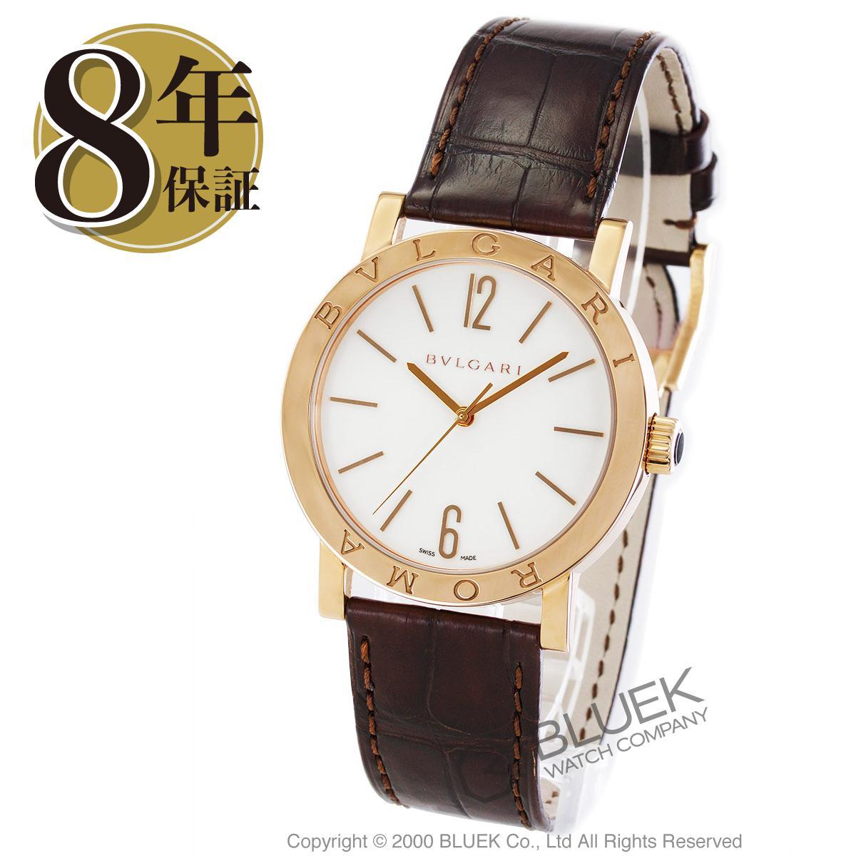 ブルガリ BVLGARI 腕時計 ブルガリブルガリ ローマ 世界130本限定 PG金無垢 アリゲーターレザー メンズ BBP39WGL/ROMA_8