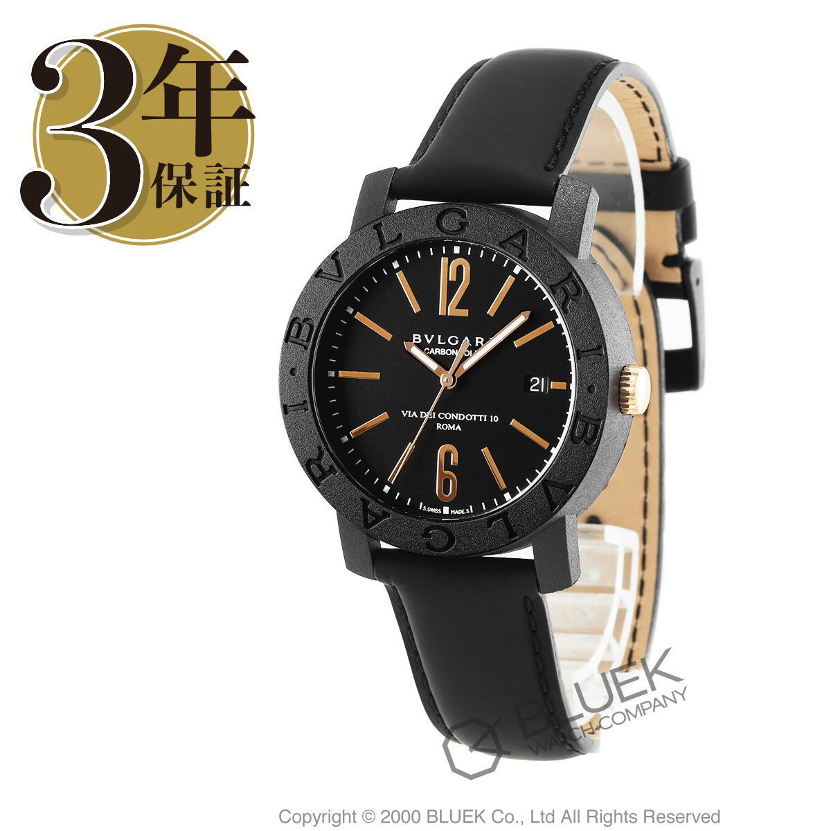 ブルガリ BVLGARI 腕時計 ブルガリブルガリ メンズ BBP40BCGLD_8