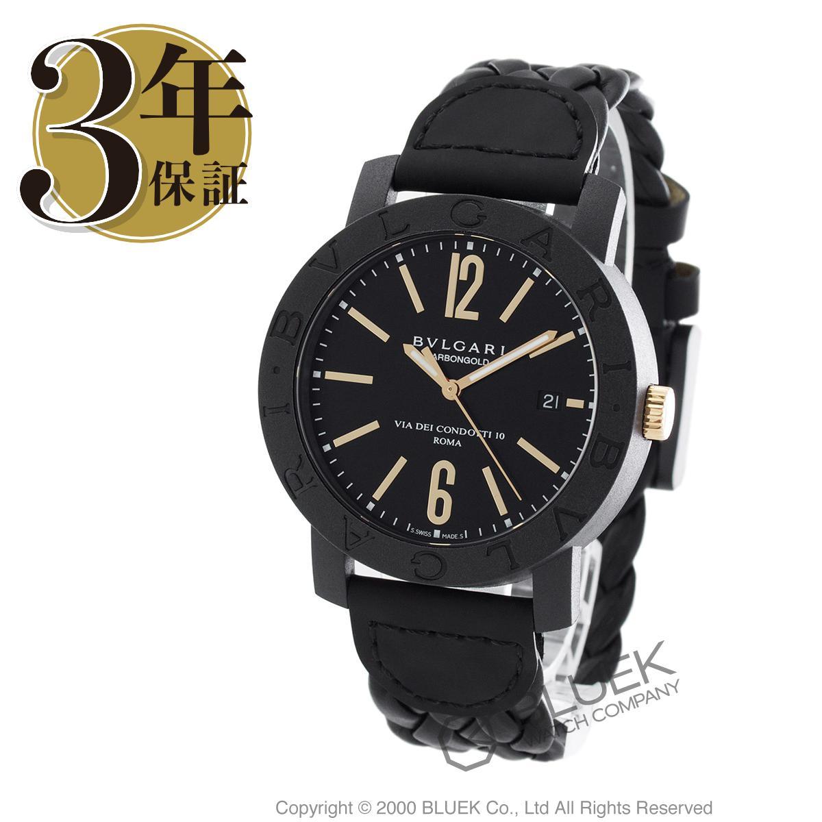 ブルガリ BVLGARI 腕時計 ブルガリブルガリ カーボンゴールド メンズ BBP40BCGLD/N_8