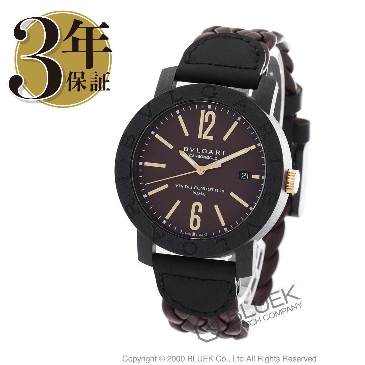 ブルガリ BVLGARI 腕時計 ブルガリブルガリ カーボンゴールド メンズ BBP40C11CGLD_8