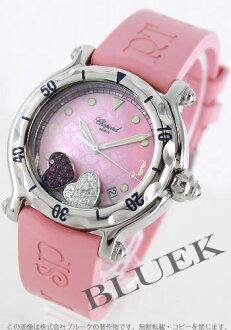 ショパールハッピースポーツダイヤモンドピンクサファイアラバーピンクシェルレディース 28/8950 watch clock