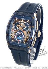 【9/20〜9/29限定!10,000円OFFクーポン対象】クストス チャレンジ シーライナー GMT 腕時計 メンズ Cvstos CVT-SEA-GMT-CP-5N BLST