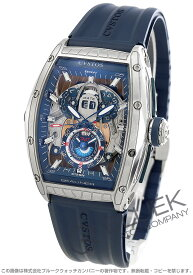 【9/20〜9/29限定!10,000円OFFクーポン対象】クストス チャレンジ シーライナー GMT 腕時計 メンズ Cvstos CVT-SEA-GMT-ST