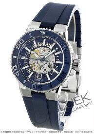 エポス スポーティブ スケルトン 500m防水 腕時計 メンズ EPOS 3441SKBLBLR