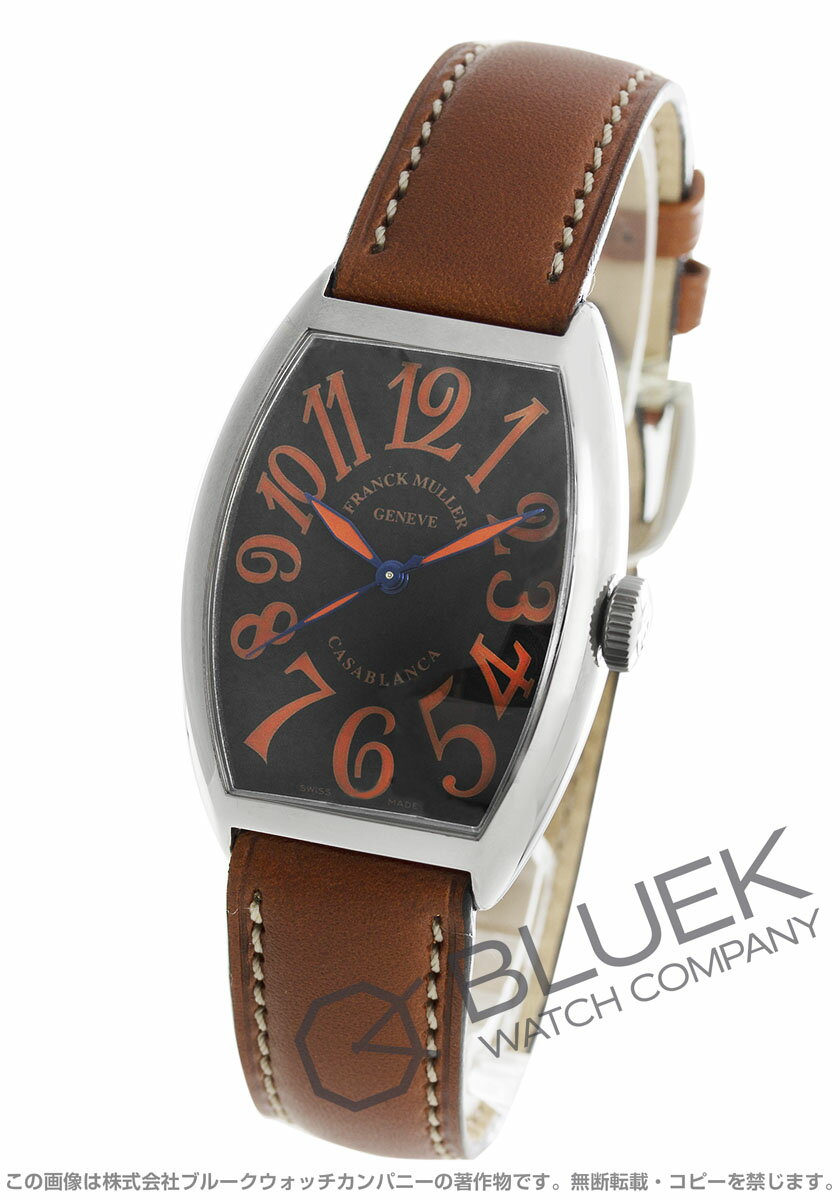 フランクミュラー カサブランカ サハラ 腕時計 メンズ FRANCK MULLER 5850 H CASA SHR