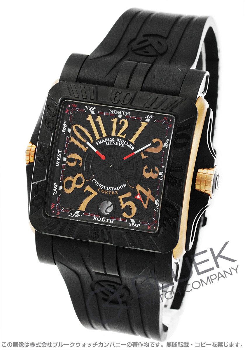 フランクミュラー コンキスタドール コルテス グランプリ 腕時計 メンズ FRANCK MULLER 10800 SC DT GPG TT NR 5N
