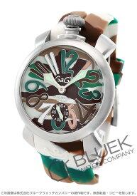【X'masSALE】ガガミラノ マヌアーレ カモフラージュ48MM 腕時計 メンズ GaGa MILANO 5010.18S