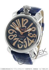 【X'masSALE】ガガミラノ マヌアーレ48MM 腕時計 メンズ GaGa MILANO 5010.05S