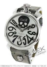 【X'masSALE】ガガミラノ マヌアーレ48MM アートコレクション 腕時計 メンズ GaGa MILANO 5010ART.01S