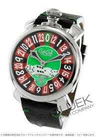【X'masSALE】ガガミラノ マヌアーレ48MM ラスベガス 世界限定500本 腕時計 メンズ GaGa MILANO 5010.LAS VEGAS