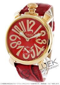 【X'masSALE】ガガミラノ マヌアーレ48MM 腕時計 メンズ GaGa MILANO 5011.13S