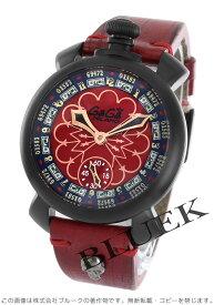 【11/25〜11/26限定!3,000円OFFクーポン対象】ガガミラノ マヌアーレ48MM ラスベガス 世界限定300本 腕時計 メンズ GaGa MILANO 5012.LAS VEGAS.02
