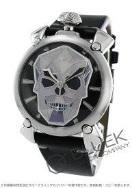 ガガミラノ マヌアーレ48MM バイオニックスカル 世界限定500本 腕時計 メンズ GaGa MILANO 5060.01S