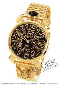 sale retailer 97a87 980de 楽天市場】ガガミラノ 腕時計の通販