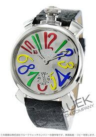 【X'masSALE】ガガミラノ マヌアーレ48MM ミラー 世界限定500本 腕時計 メンズ GaGa MILANO 5210.MIR.02S