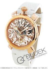 【X'masSALE】ガガミラノ マヌアーレ48MM スケルトン 腕時計 メンズ GaGa MILANO 5311.01
