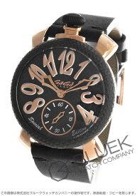 ガガミラノ マヌアーレ48MM スペシャルエディション 腕時計 メンズ GaGa MILANO 5511.SP.01