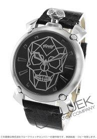 【X'masSALE】ガガミラノ マヌアーレ45MM バイオニックスカル 世界限定500本 腕時計 メンズ GaGa MILANO 6010.01S