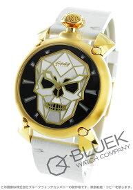 【X'masSALE】ガガミラノ マヌアーレ45MM バイオニックスカル 世界限定500本 腕時計 メンズ GaGa MILANO 6014.02S