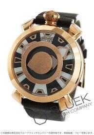 【X'masSALE】ガガミラノ マヌアーレ48MM ミステリーユース 腕時計 メンズ GaGa MILANO 9091.01
