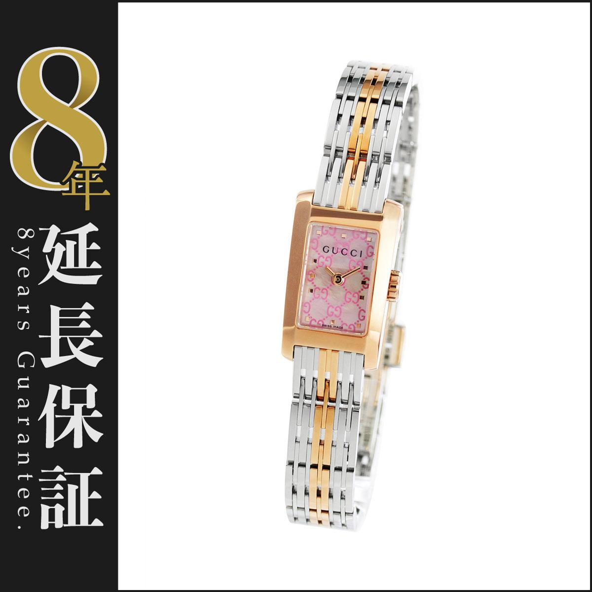 【エントリーでポイント3倍】グッチ GUCCI 腕時計 Gメトロ レディース YA086515_8