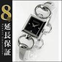グッチ GUCCI 腕時計 ダイヤ レディース YA120516_8