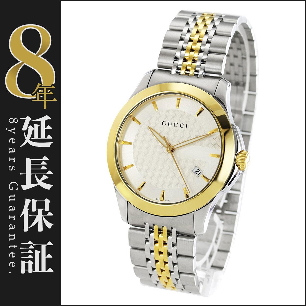 グッチ GUCCI 腕時計 Gタイムレス メンズ YA126409_8