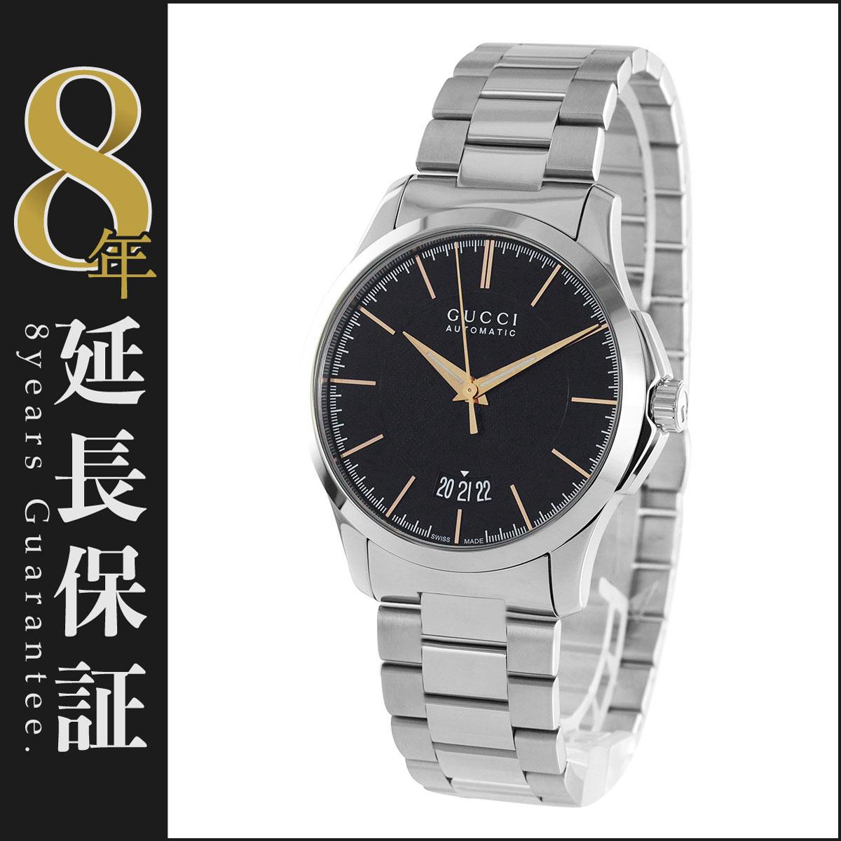 グッチ GUCCI 腕時計 Gタイムレス メンズ YA126432_8