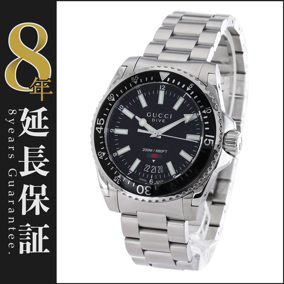 グッチ GUCCI 腕時計 ダイヴ メンズ YA136301_8