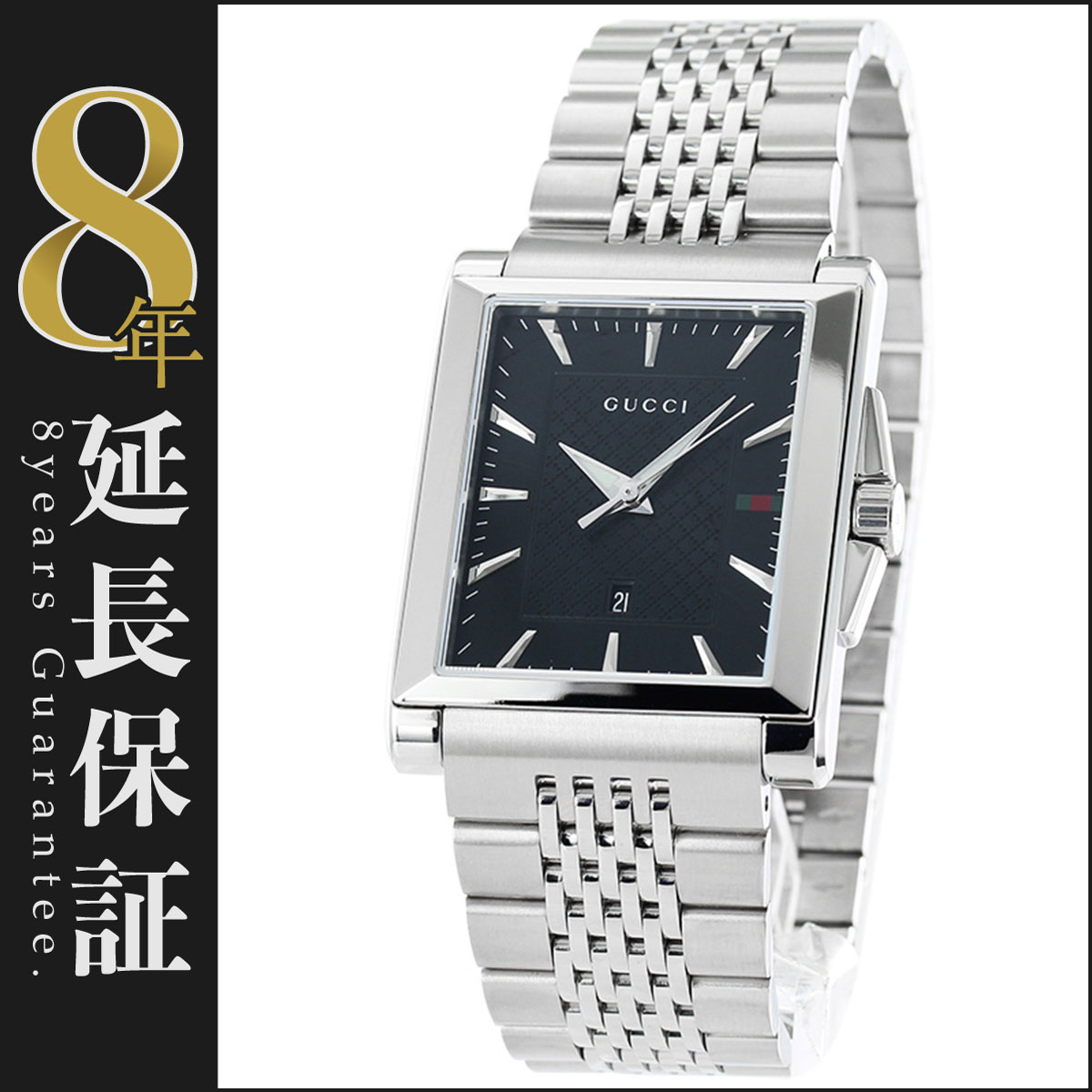 グッチ GUCCI 腕時計 Gタイムレス マスターオブG フロッグマン メンズ YA138401_8
