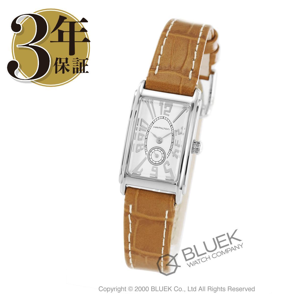 ハミルトン アードモア 腕時計 レディース HAMILTON H11211553_8 バーゲン ギフト プレゼント