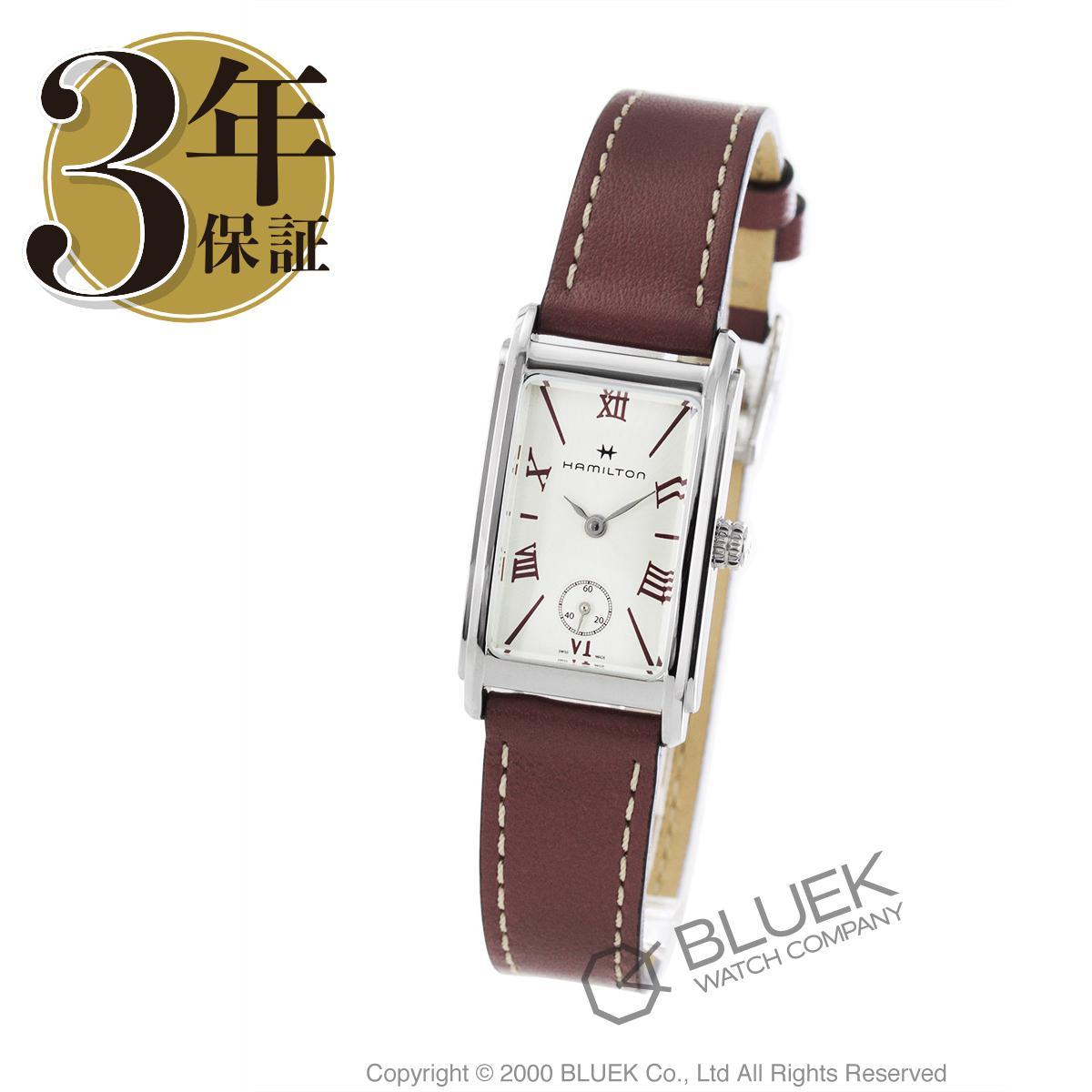 ハミルトン アードモア 腕時計 レディース HAMILTON H11221814_8 バーゲン ギフト プレゼント